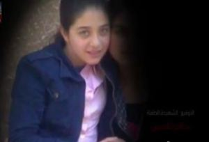 Sandra, killed by the CIA's terrorists in Homs in Syria.