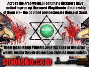 saudiZionistYemenWARMEME