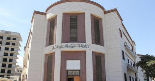 libya-ministry2